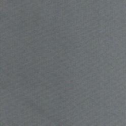 Габардин негорючий серый